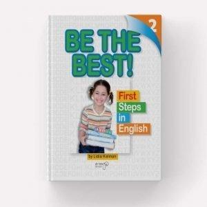 חוברת אנגלית